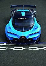 bugatti-vision-gran-turismo-isn-t-veyron-successor-we-re-looking-photo-gallery_6.jpg