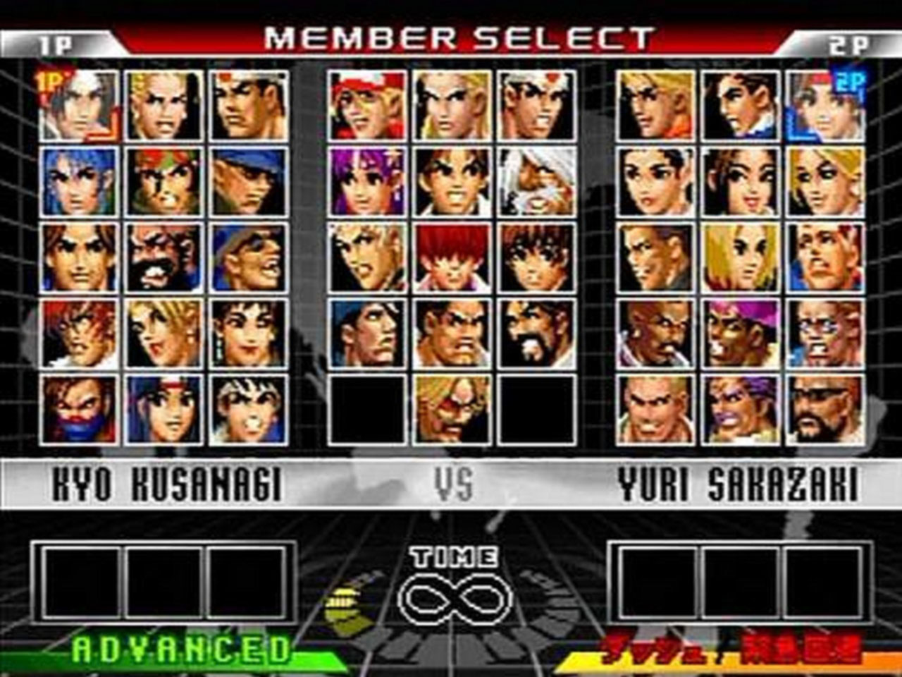 King Fighters Download Pc 98